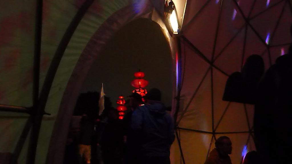 Lanternes vues depuis Glade Lounge.